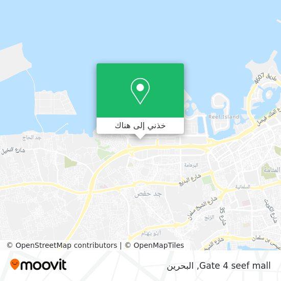 خريطة Gate 4 seef mall