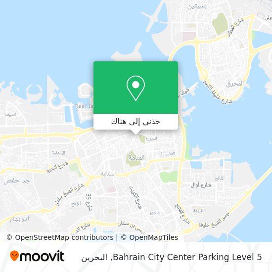 خريطة Bahrain City Center Parking Level 5