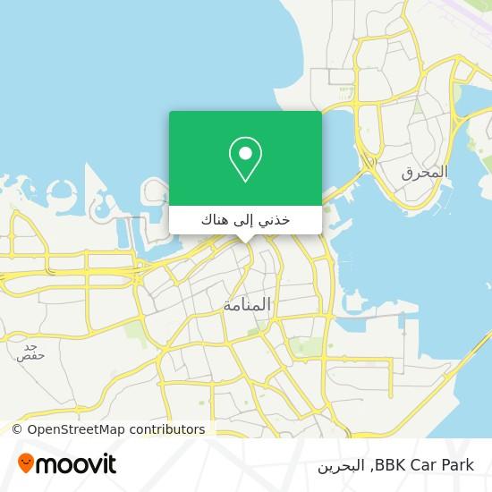 خريطة BBK Car Park