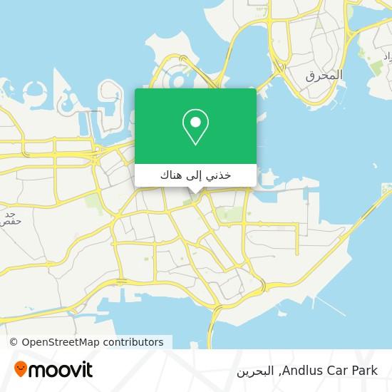 خريطة Andlus Car Park