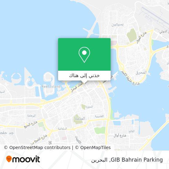 خريطة GIB Bahrain Parking