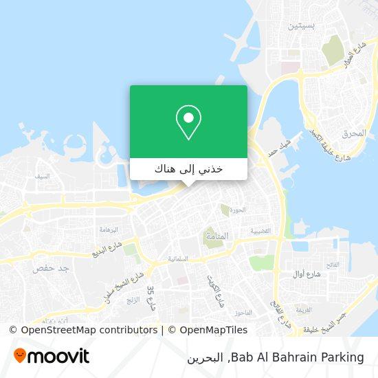 خريطة Bab Al Bahrain Parking