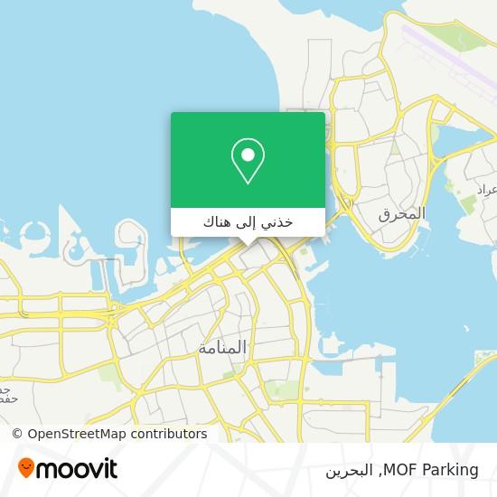 خريطة MOF Parking