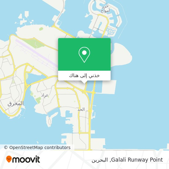 خريطة Galali Runway Point