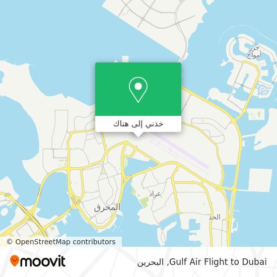 خريطة Gulf Air Flight to Dubai