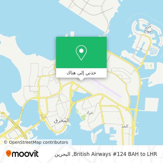 خريطة British Airways #124 BAH to LHR