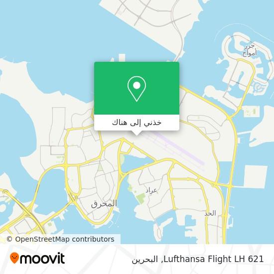 خريطة Lufthansa Flight LH 621