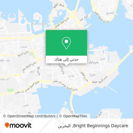 خريطة Bright Beginnings Daycare