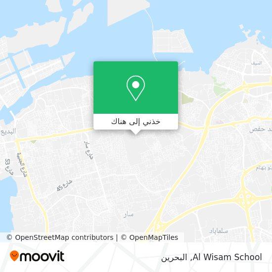 خريطة Al Wisam School