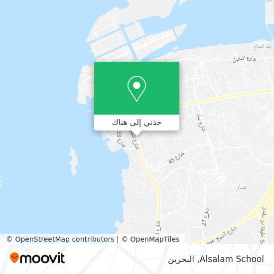 خريطة Alsalam School