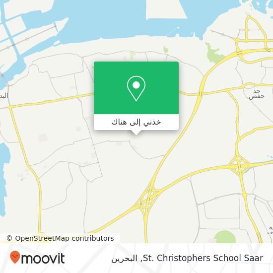 خريطة St. Christophers School Saar