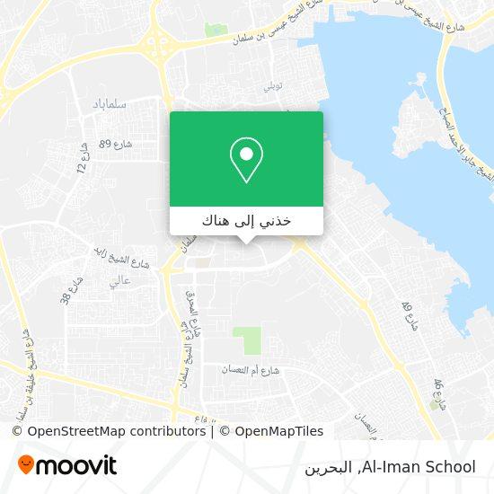 خريطة Al-Iman School