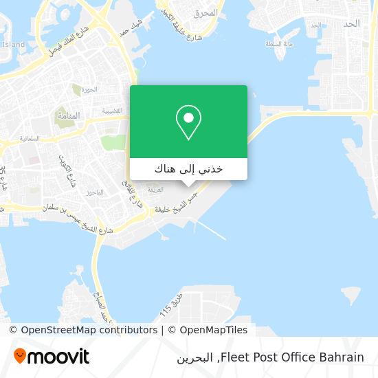 خريطة Fleet Post Office Bahrain