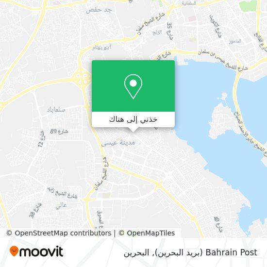خريطة Bahrain Post (بريد البحرين)