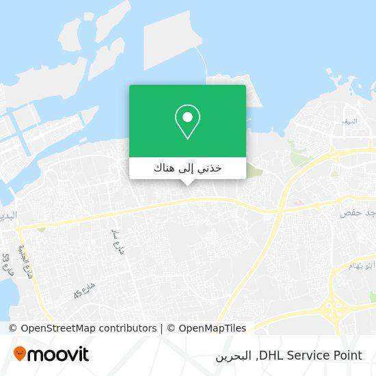 خريطة DHL Service Point