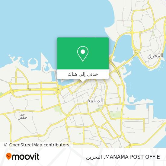 خريطة MANAMA POST OFFIE