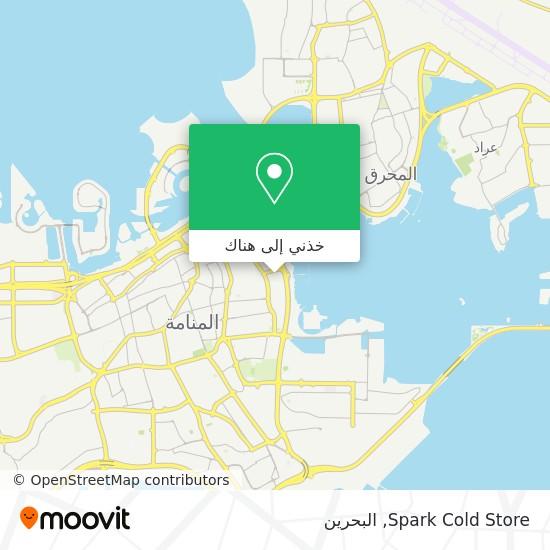 خريطة Spark Cold Store