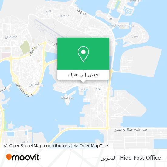 خريطة Hidd Post Office