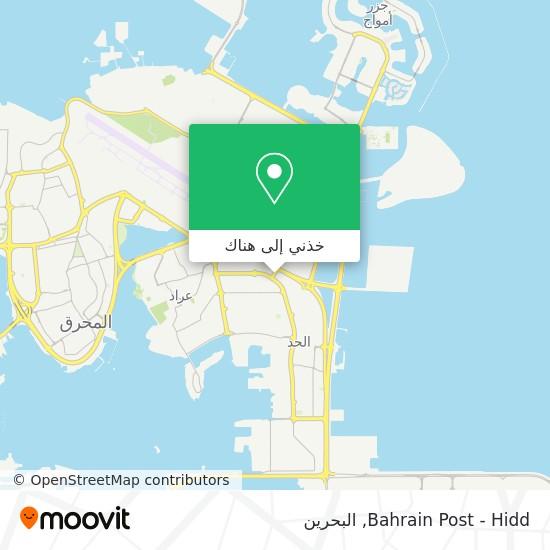 خريطة Bahrain Post - Hidd