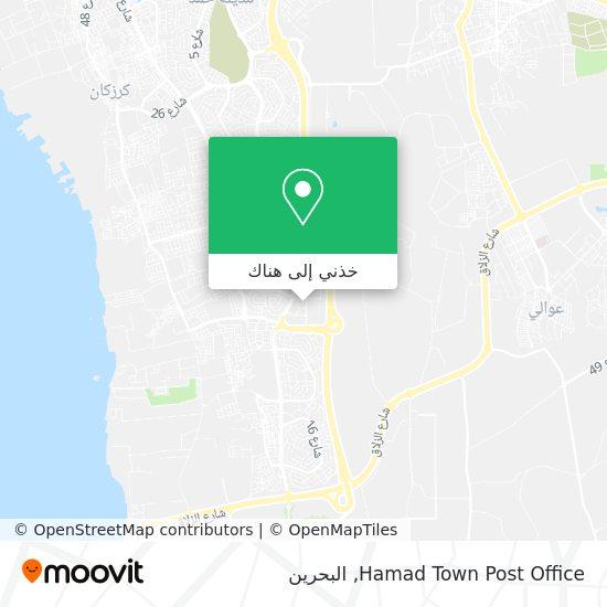 خريطة Hamad Town Post Office