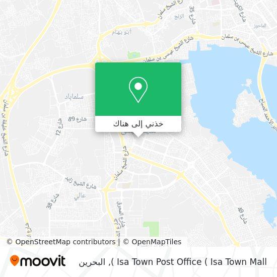خريطة Isa Town Post Office ( Isa Town Mall )