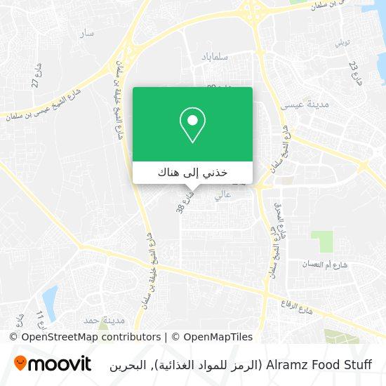 خريطة Alramz Food Stuff (الرمز للمواد الغذائية)