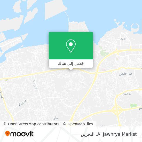 خريطة Al Jawhrya Market