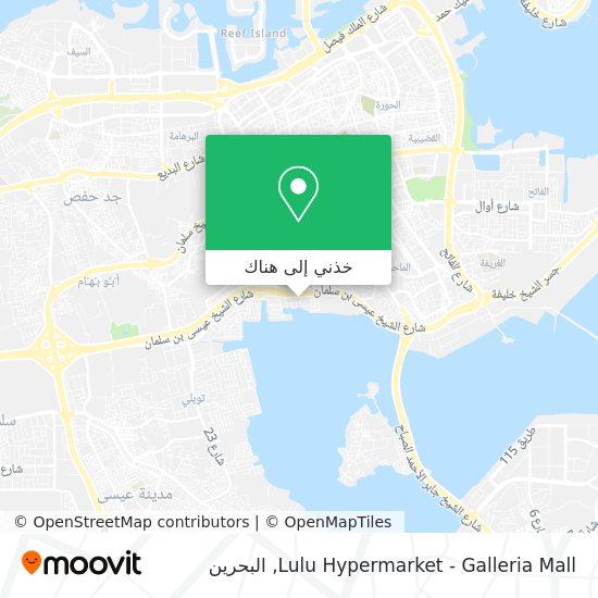 خريطة Lulu Hypermarket - Galleria Mall