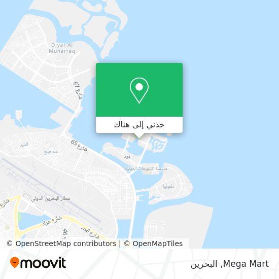 خريطة Mega Mart