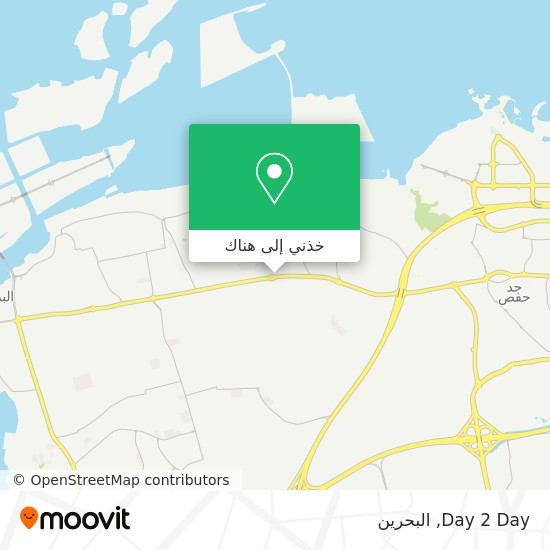 خريطة Day 2 Day