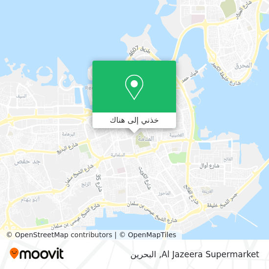 خريطة Al Jazeera Supermarket