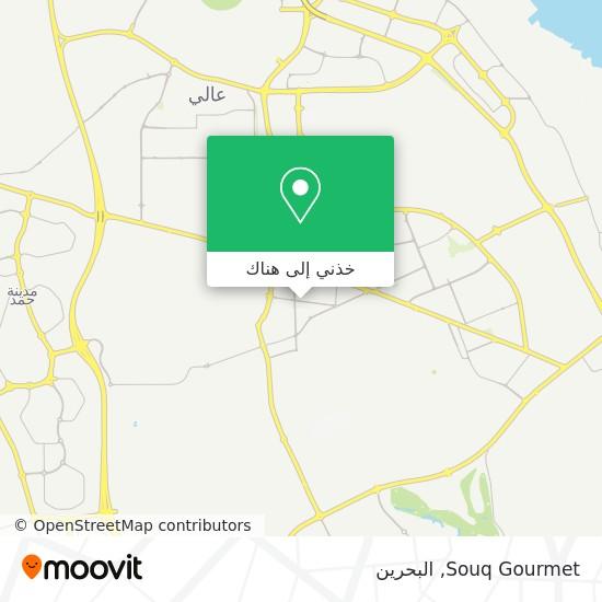 خريطة Souq Gourmet