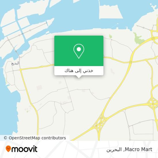 خريطة Macro Mart
