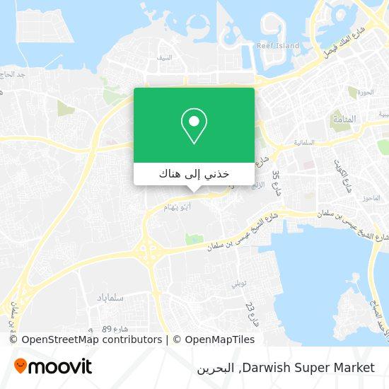 خريطة Darwish Super Market
