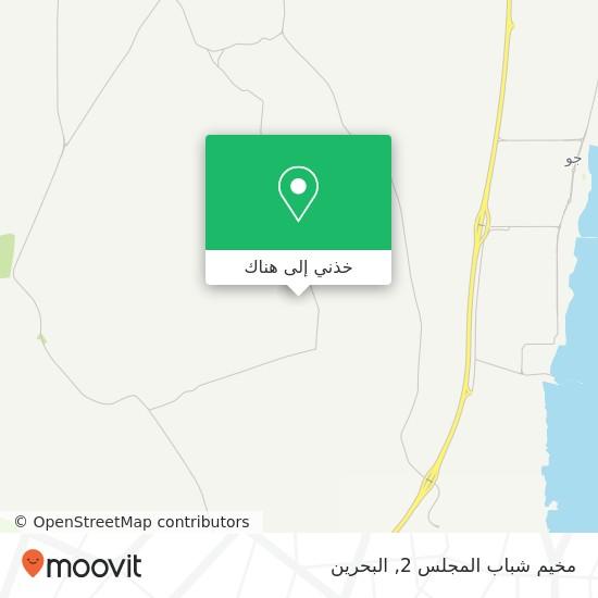 خريطة مخيم شباب المجلس 2