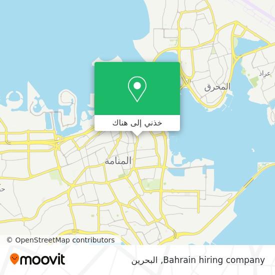 خريطة Bahrain hiring company