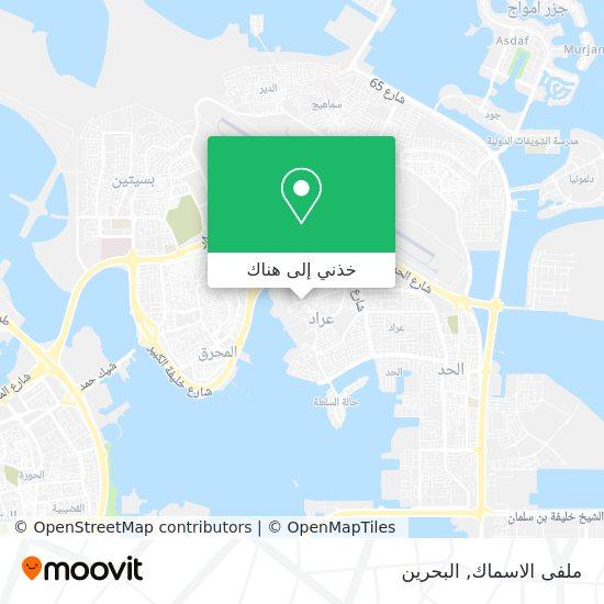 خريطة ملفى الاسماك
