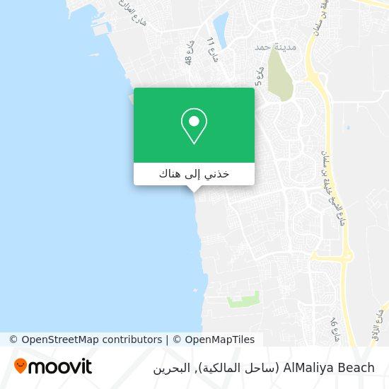 خريطة AlMaliya Beach (ساحل المالكية)