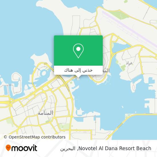 خريطة Novotel Al Dana Resort Beach