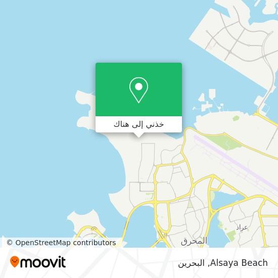 خريطة Alsaya Beach