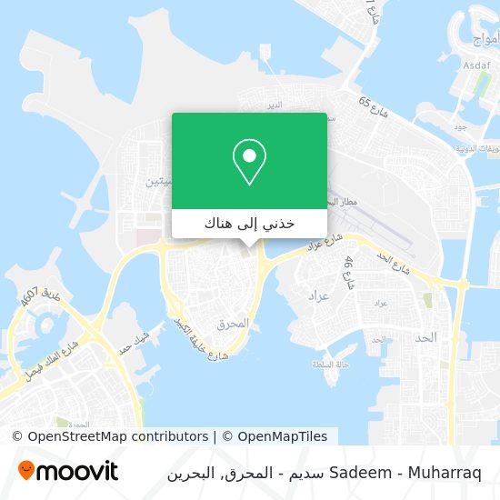 خريطة Sadeem - Muharraq سديم - المحرق