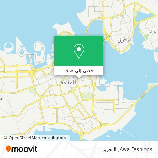 خريطة Awa Fashions