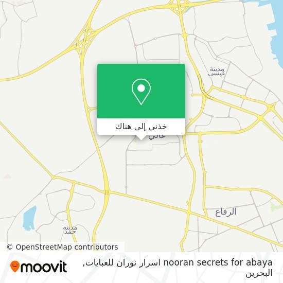 خريطة nooran secrets for abaya اسرار نوران للعبايات