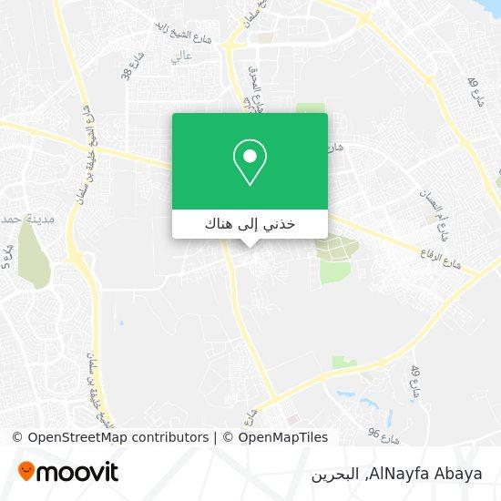 خريطة AlNayfa Abaya