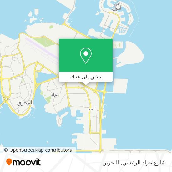 خريطة شارع عراد الرئيسي
