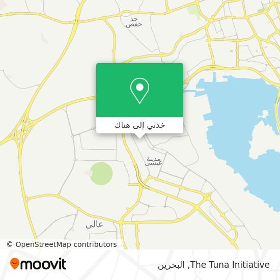 خريطة The Tuna Initiative