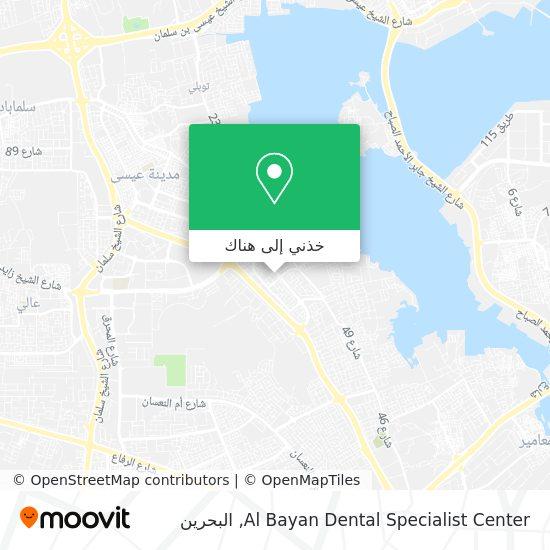 خريطة Al Bayan Dental Specialist Center