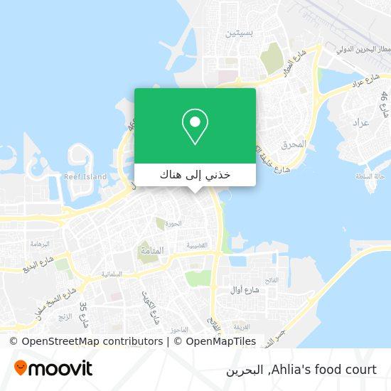 خريطة Ahlia's food court