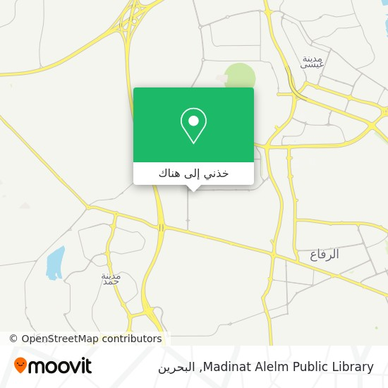 خريطة Madinat Alelm Public Library