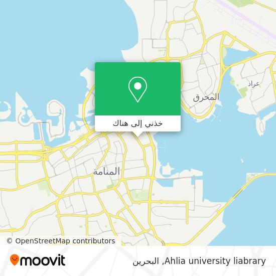 خريطة Ahlia university liabrary